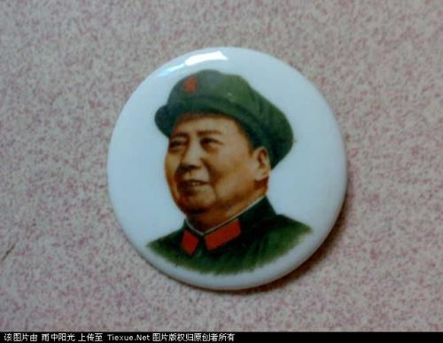 最具收藏价值的毛主席像章[1]