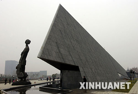 南京大屠杀纪念馆感想_观南京大屠杀纪念馆有感