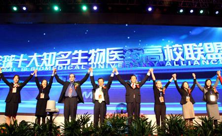 首届中国(泰州)国际医药博览会隆重开幕