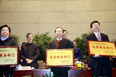 南通市召开民营经济工作会议部署十二五开局之年目标任务