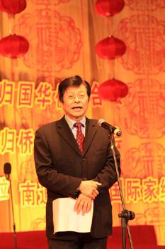 南通市举行2011年侨界新春联谊会