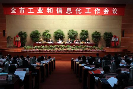 南通召开全市工业和信息化工作会议