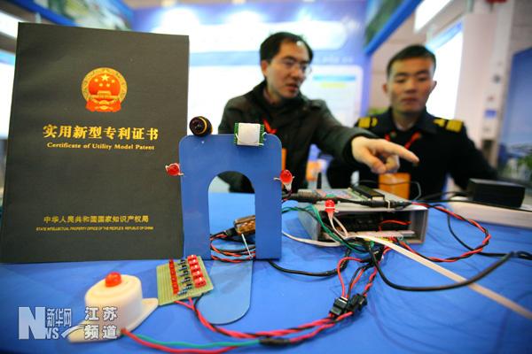江苏举办大学生科技创新创业成果交流会