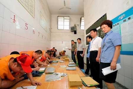 江苏徐州市检察院:发放调查问卷 监所安全检查
