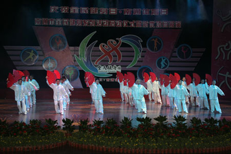 南通体育日全民健身系列活动正式启动