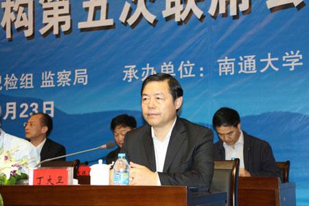 全国高校廉政研究机构第五次联席会议在南通召开