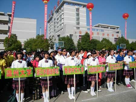 2011年第六届全国木球锦标赛在泰兴开幕