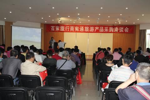 2012中国南通国际江海旅游节开幕