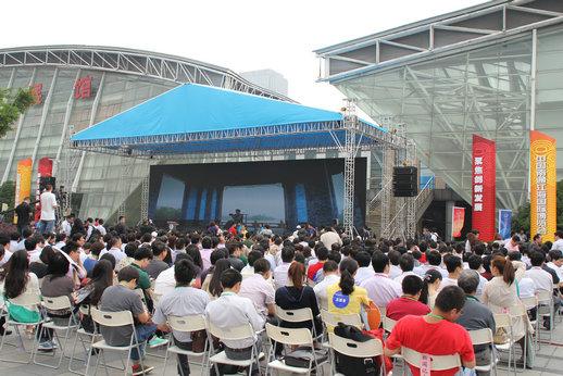 18个国家及地区友人汇聚南通首届江海国际博览会
