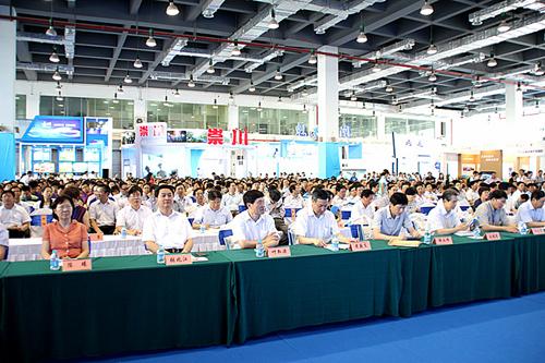2013中国南通江海英才创业周正式拉开帷幕