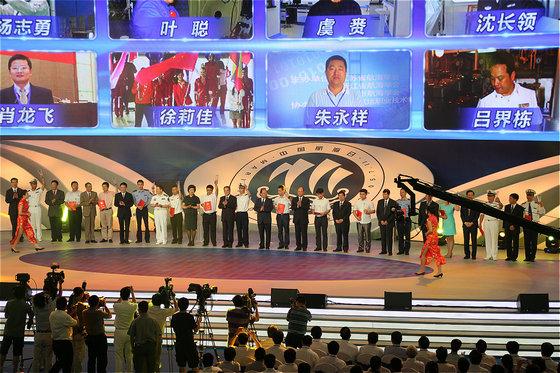 2013中国航海日大会在南通举行