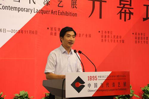 1895中国当代漆艺展在南通开幕