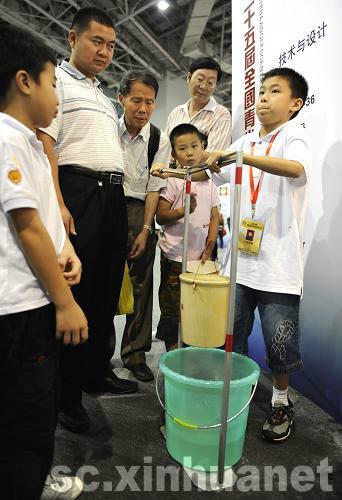成都小发明亮相第25届全国青少年科技创新大赛