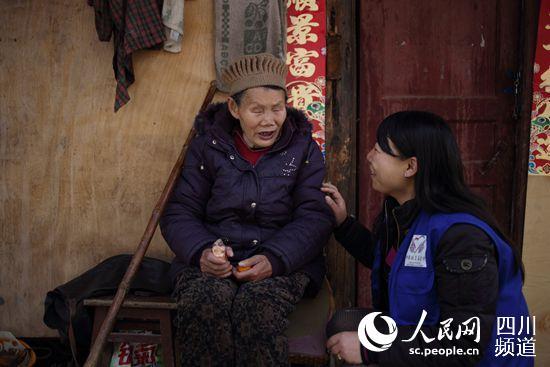 农村女人性交视频_从农村妇女到乡村社工的蜕变