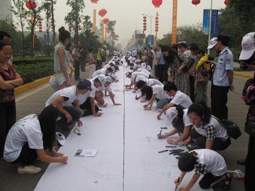 四川内江举行万人书画活动 拟申吉尼斯世界纪录图片