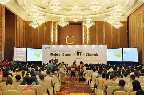 第七届四川互联网大会举行 聚焦成都移动游戏