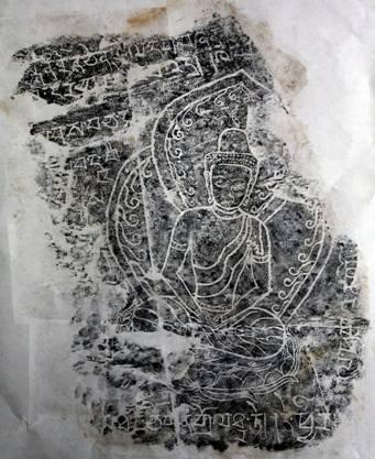 四川石渠县发现大规模吐蕃时期石刻群