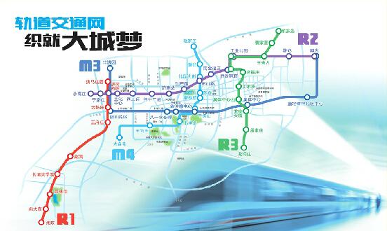 """济南轨道交通5条线路确定 """"四纵五横""""织就大城梦"""
