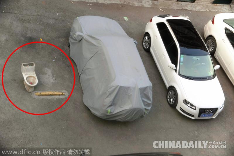 济南小区现史上最全占车位神器