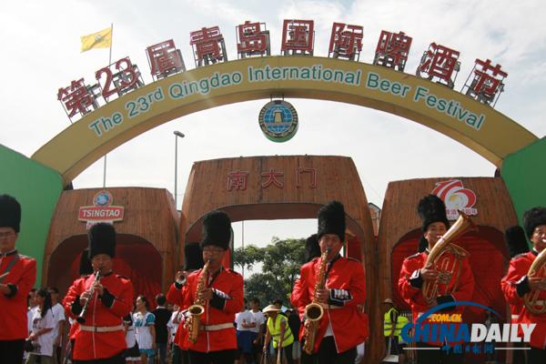 第23届青岛国际啤酒节狂欢之门开启