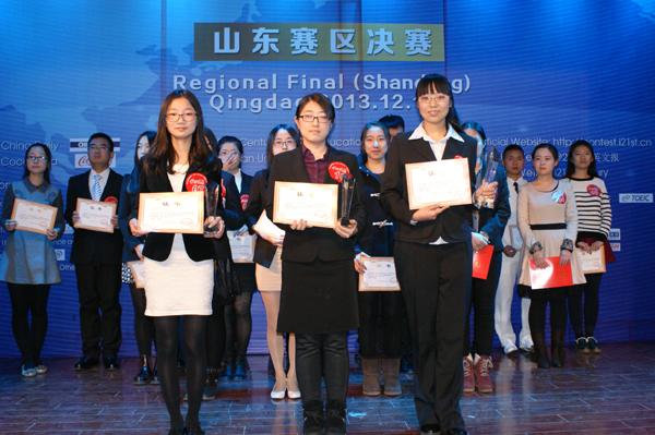 全国英语演讲视频_郑州扶轮外国语学校举办21世纪杯英语演讲比