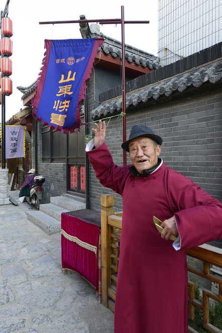 """山东青州""""古城""""成为新的城市名片"""