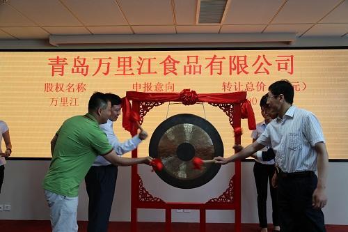 青岛崂山区青年创业企业万里江食品