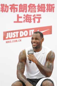 勒布朗/8月18日,NBA热火队篮球明星勒布朗·詹姆斯在上海体育学院与大...