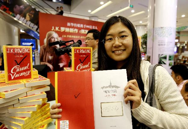 "k.罗琳新书《偶发空缺》中文版上市引""哈迷""追捧"