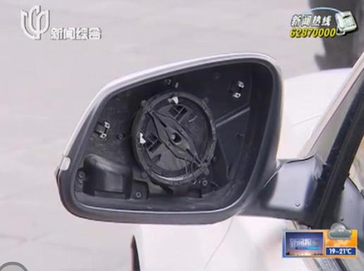 36辆奔驰宝马车反光镜被盗 小区物业不作为
