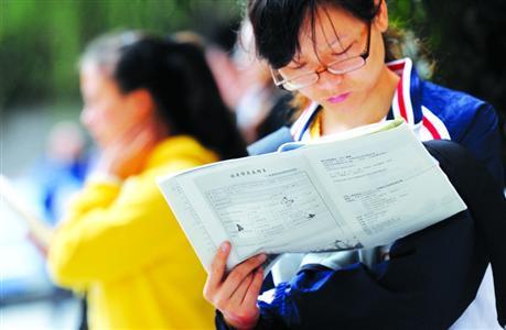 沪自考6成专业报考人数不足500人 萎缩专业或