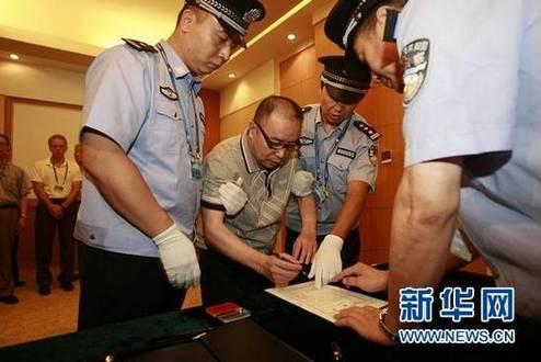 厦门检方对赖昌星涉嫌走私行贿犯罪一案提起公