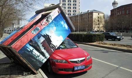 北京/3月23日,北京海淀区长春桥附近一辆小轿车被大风吹倒的数字...