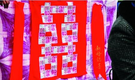 中国企业首度公开