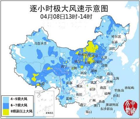 大风沙尘猛袭西北华北地区 华南局地9日迎暴雨