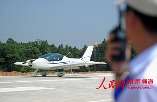 湖南造私人飞机首飞 使用97号汽油百公里仅7.5升