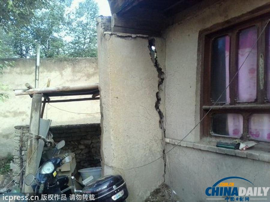 甘肃/2013年7月22日,7时45分许发生在甘肃省定西市岷县发生6.6级...