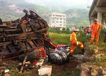 河北武安一山村房屋意外塌陷 致16人下落不明