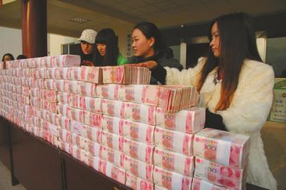 实拍一堆钱的照片_四川一村庄年终分1300多万现金 村民数钱到手软(图)