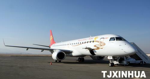 天津—呼和浩特—乌兰巴托国际航线正式通航