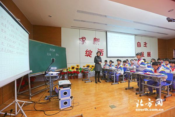 上海道教学转学小学新小学教孩子爱上阅办理模式引进如何图片