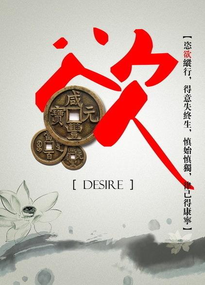 """艺术设计学专业介绍_南开学子创意设计廉政文化 呼吁""""中国梦•廉洁情"""" - 中国在线"""