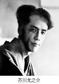 艺术 自杀 古今中外/1921年中国之行后,在繁重的外界和自身的压力下,他染上了多种...