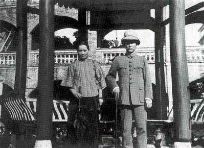 宋庆龄与孙中山的合影