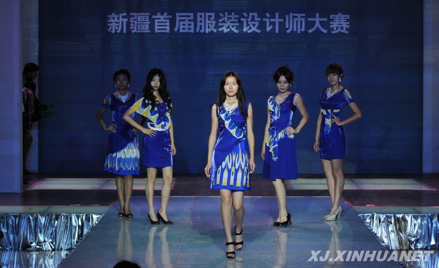 新疆举行首届服装设计师大赛- 中国日报网