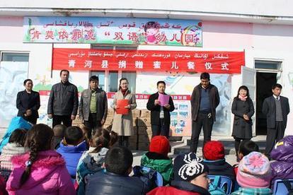 青河县幼儿园受赠13.2万元的蜜儿营养餐视频15感人秒图片