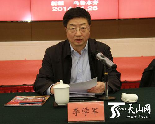 自治区党委常委,宣传部部长李学军在会上讲话.