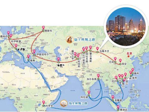 """新疆福建成为""""一带一路""""核心区图片"""