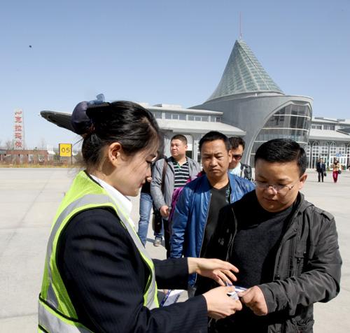 北京经停乌鲁木齐直达克拉玛依的航班,航班号为cz6904,cz6683,执飞机