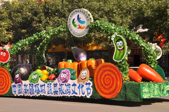 第四届塔城蔬菜旅游文化节打造魅力口岸城市